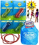 Deluxe Chinese Jump Rope Complete Gift Set Bundle with Bonus Matty's Toy Stop Storage Bag - 4 Pack