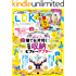 LDK (エル・ディー・ケー) 2017年7月号 [雑誌]