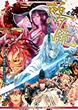 平安幻想夜話 鵺鏡 (Role&Roll RPG)