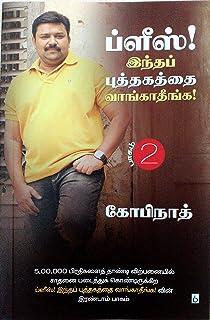 Buy Please Intha Puthakaththai Vangatheenga Book Online at