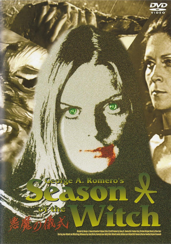 悪魔の儀式 [DVD] B000060NI2