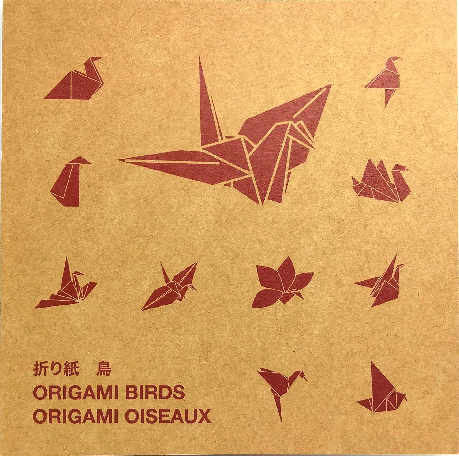 Amazon.com: MUJI Japan, Origami Set with Guide Birds