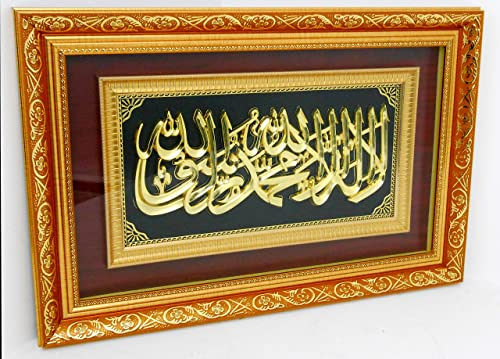 Islamic Wall Art Frame Hanging Al Shahada Gold Frame Wood Glass and Resin Sculpture