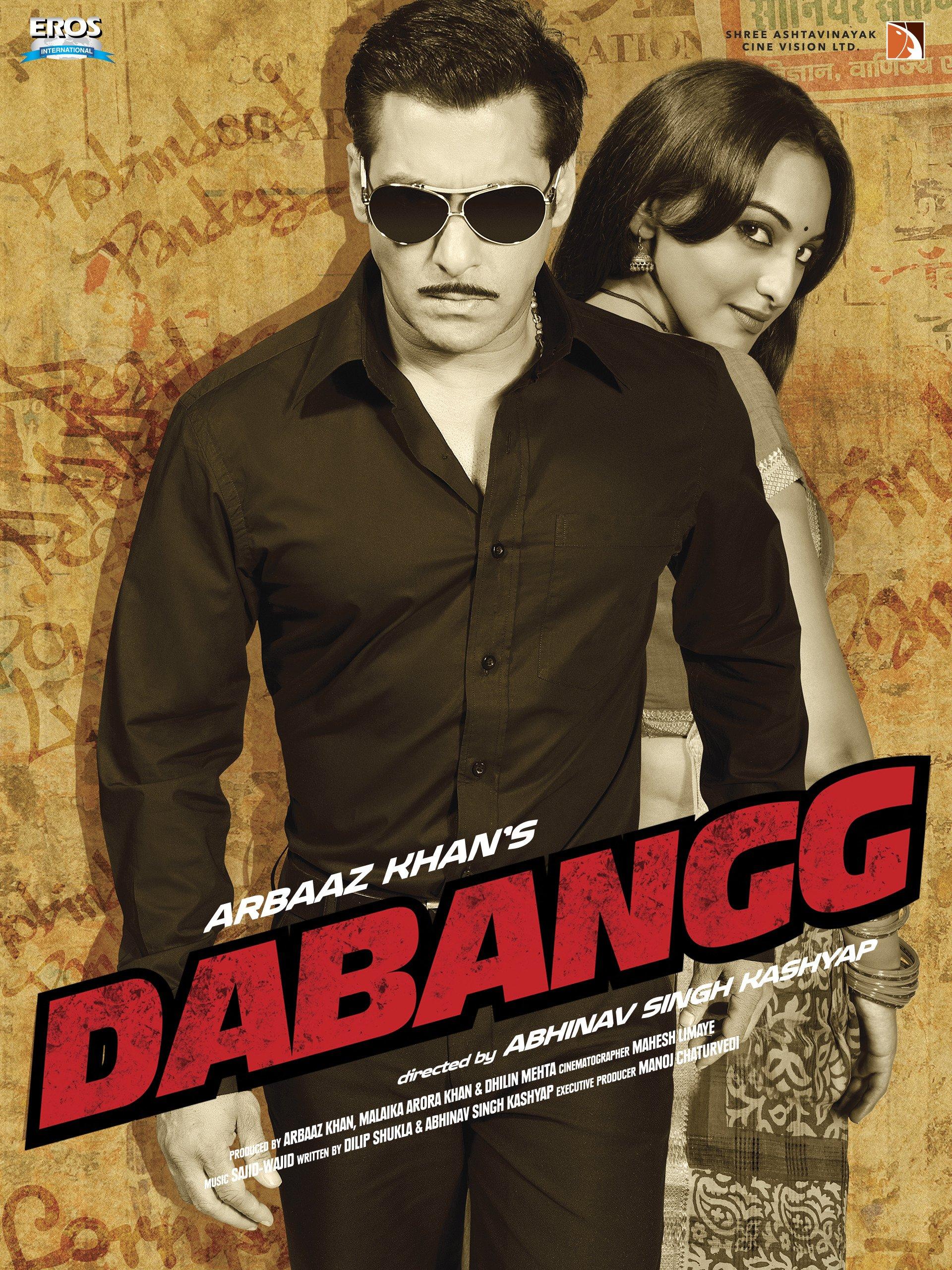 dabangg 1 movie