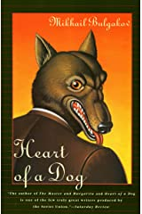 Heart of a Dog Kindle Edition