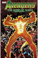 Avengers: The Korvac Saga (Avengers (1963-1996)) Kindle Edition