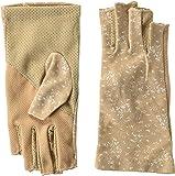 Maxdot Women Sunblock Fingerless Gloves Non Skid Summer Gloves UV Protection Driving Gloves (Khaki)
