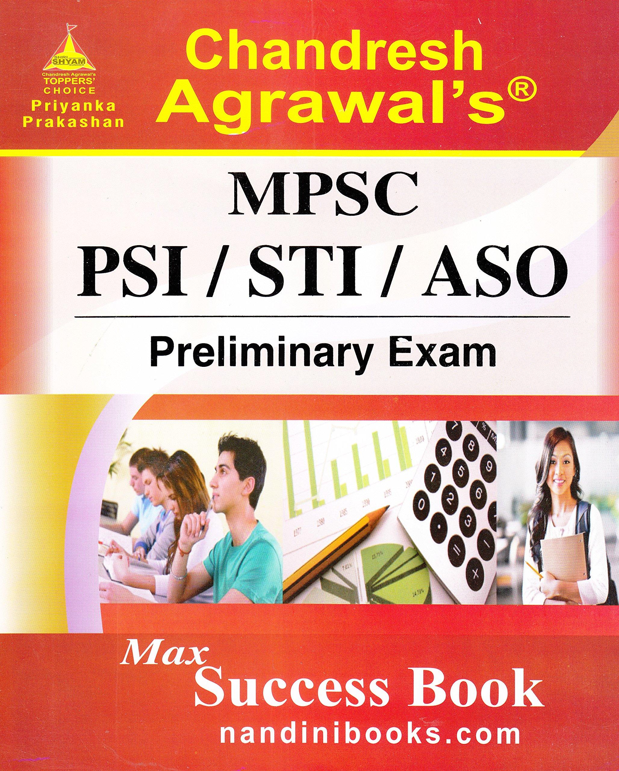 Mpsc Books In English Pdf