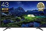 ハイセンス 43V型 フルハイビジョン液晶テレビ - IPSパネル/外付けHDD録画対応(裏番組録画)/メーカー3年保証 - 43A50