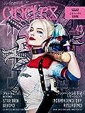 Cinefex No.43 日本版 − スーサイド・スクワッド −
