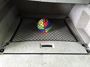 Floor Style Trunk Cargo Net for Land Rover Range Rover New