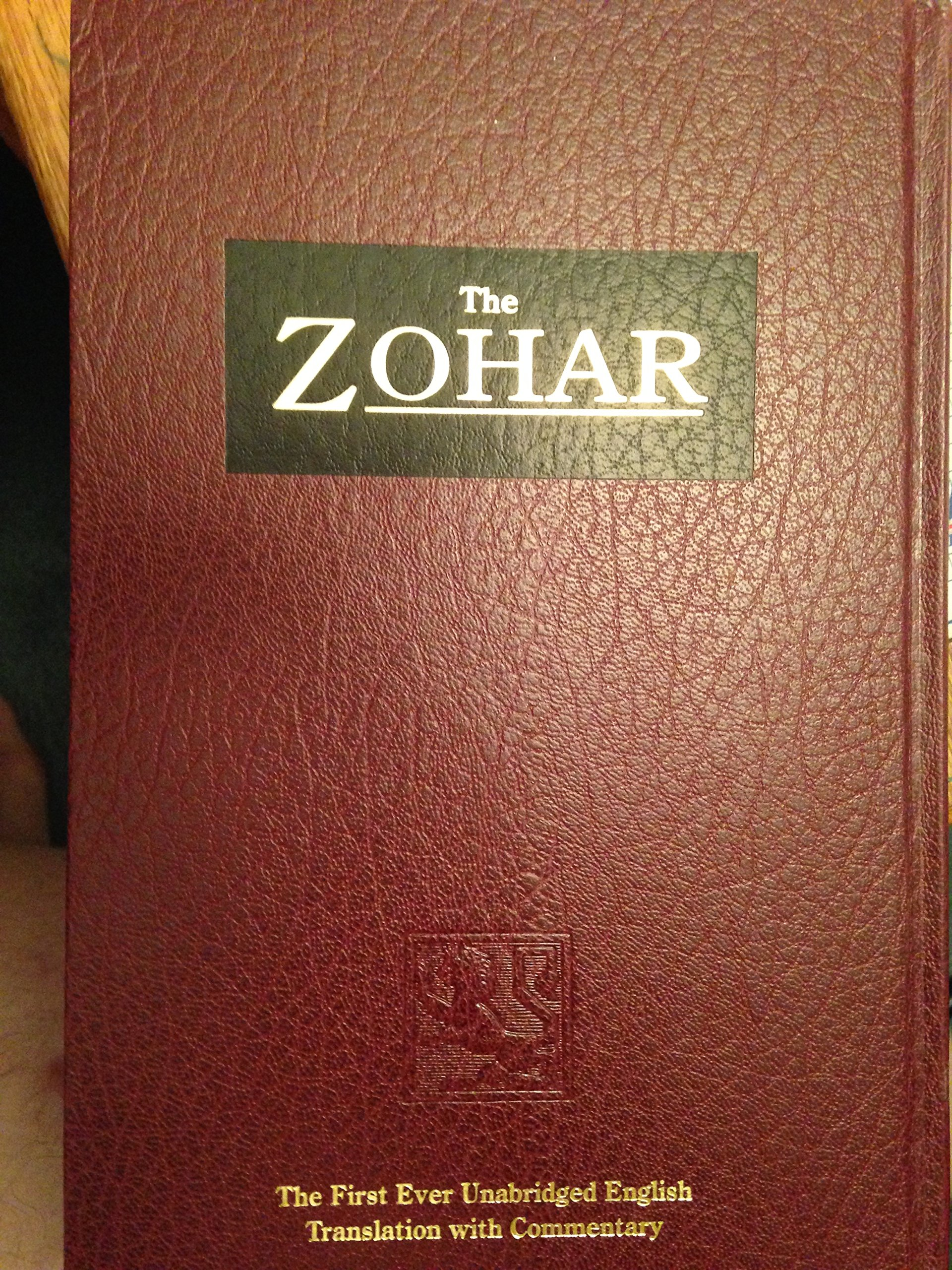 The Zohar, Vol. 16: From the Book of Avraham: With the Sulam Commentary by Yehuda Ashlag