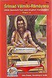 Srimad Valmiki Ramayana With Sanskrit Text and English Translation (2 vol set): 1