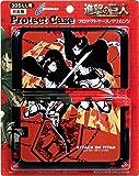 進撃の巨人 プロテクトケース ( 3DS LL 用) クリムゾン