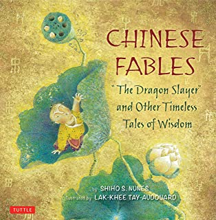 The magical monkey king mischief in heaven ji li jiang youshan chinese fables the dragon slayer and other timeless tales of wisdom fandeluxe Choice Image