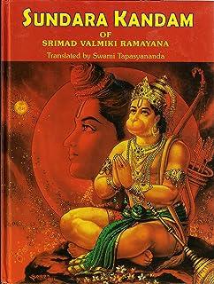Buy Sri Sundarakandam - Bold Print Book Online at Low Prices in