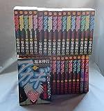 アカギ コミック 1-35巻セット