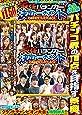 最強パチンカー決定トーナメント 10周年記念プレミアムBOX (<DVD>)
