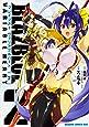 BLAZBLUE VARIABLE HEART ブレイブルー ヴァリアブルハート 2 (ドラゴンコミックスエイジ す 4-2-2)