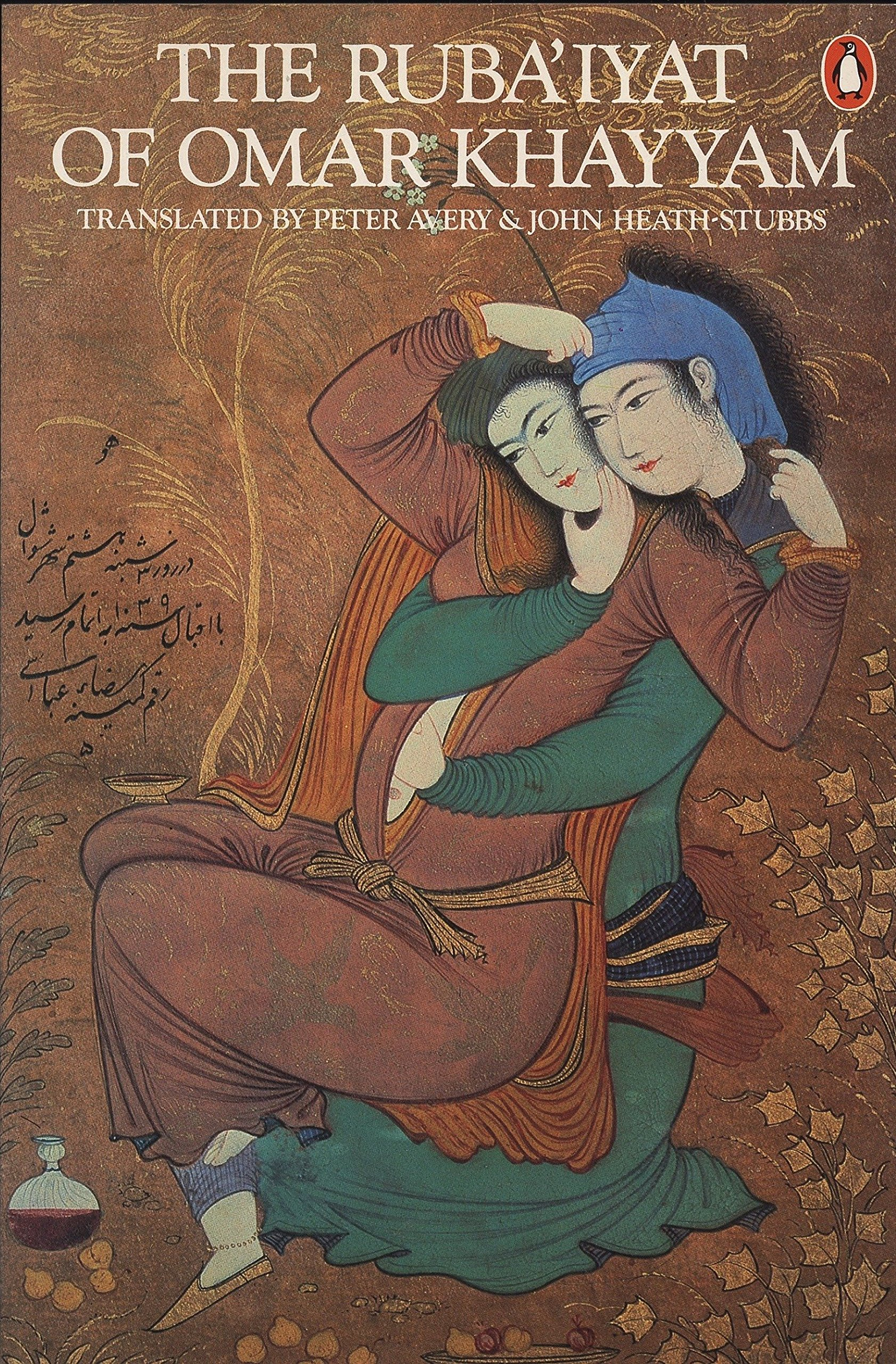 Rubaiyat of Omar Khayyam by Penguin Books
