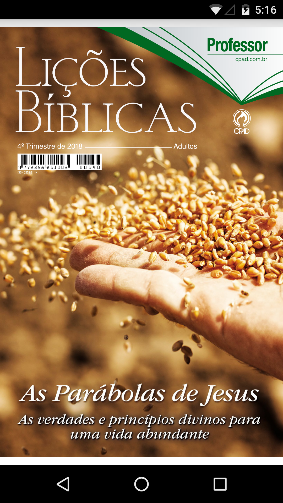 1 REVISTA DA TRIMESTRE DOMINICAL BAIXAR ESCOLA 2013