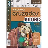 Coquetel Palavras Cruzadas Jumbo - Livro 7. Nível Médio