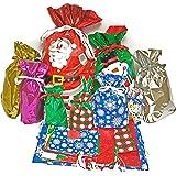 Gift Mate 64-Piece Drawstring Gift Bag Everyday Set