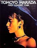 TOMOYO HARADA FIRST CONCERT TOUR―原田知世写真集