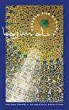 Fasting for Ramadan: Notes from a Spiritual Practice (Tupelo Press Lineage Series)