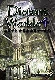 Distant Worlds4 エジプト カイロ ルクソール編