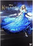 Cinderella [DVD] [Region 2] (English audio. English subtitles)