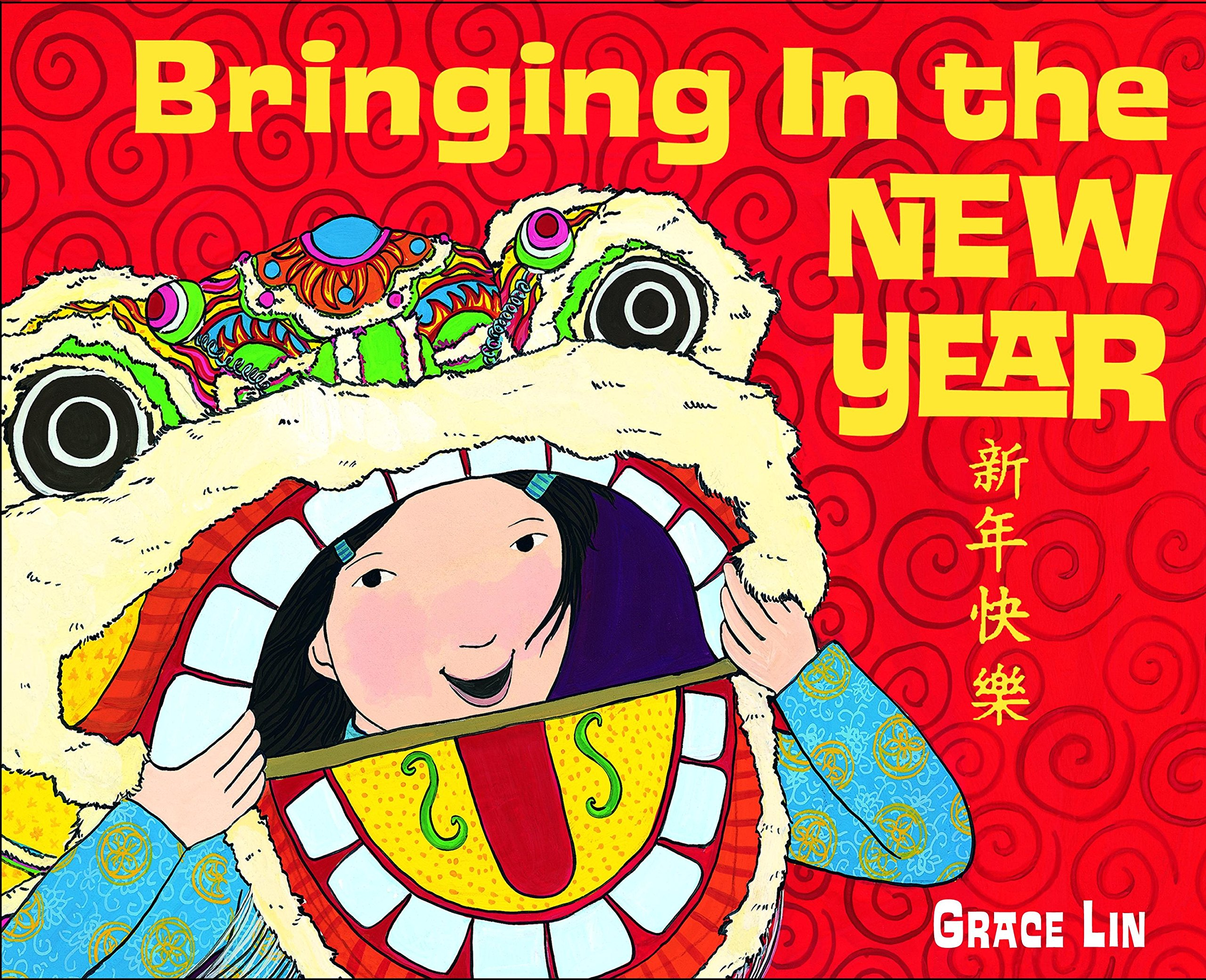 Bringing In the New Year: Lin, Grace: 9780385753654: Amazon.com: Books