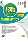 Evergreen 100% Success SQP in Mathematics for Class 12