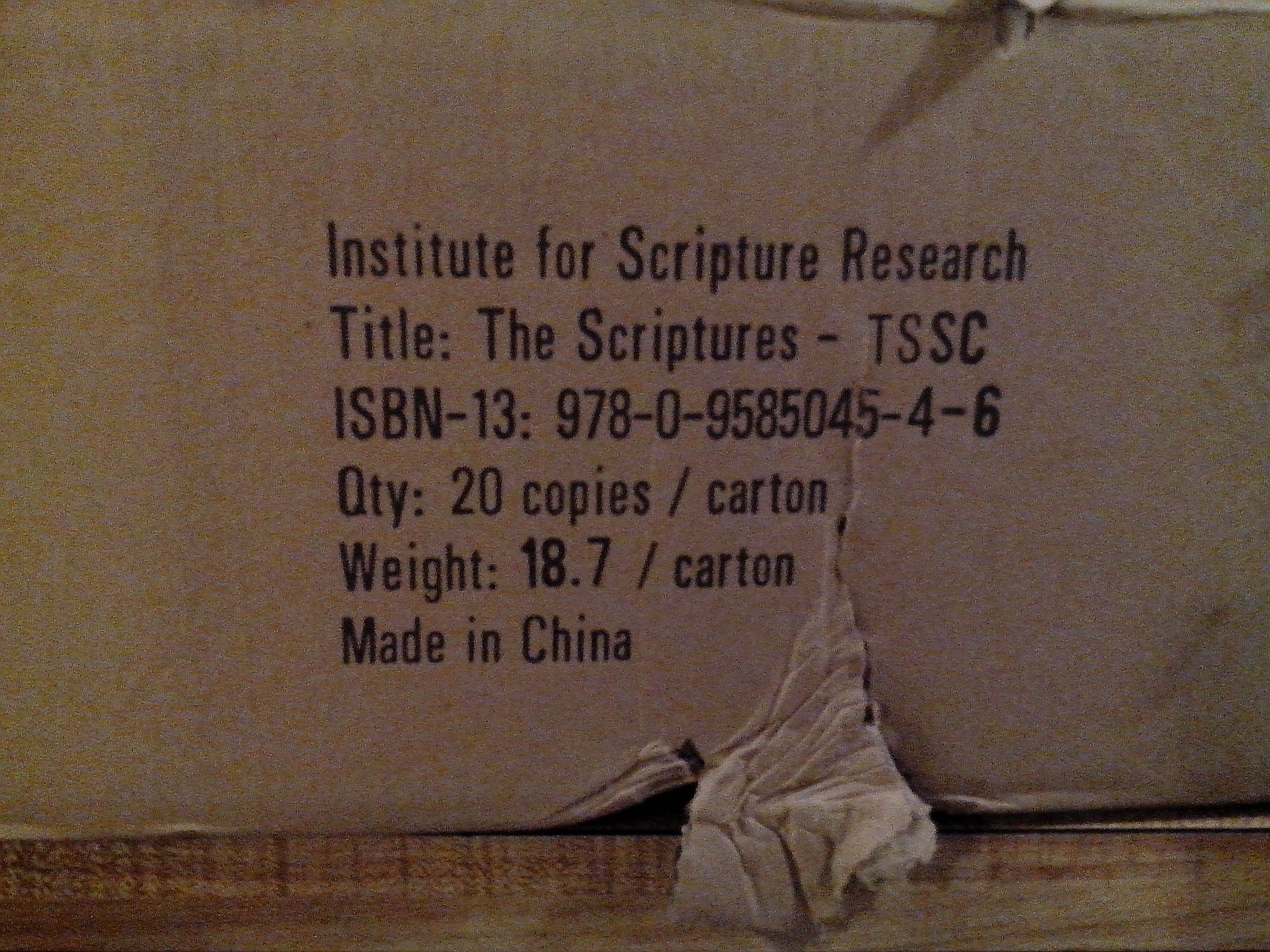 The hebraic roots version scriptures the institute for scripture the hebraic roots version scriptures the institute for scripture research 9780958435390 amazon books fandeluxe Choice Image