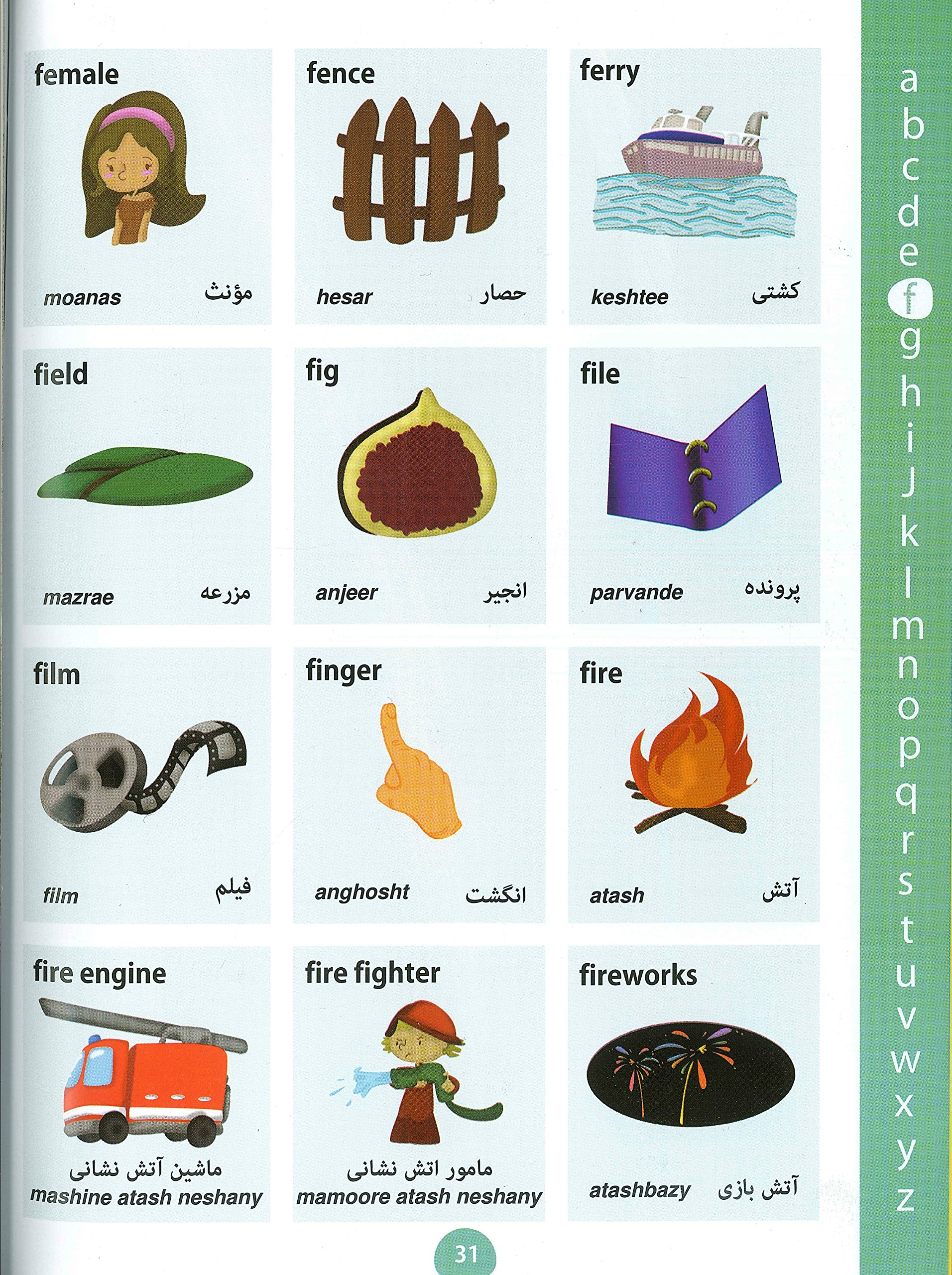 My First Picture Dictionary English Farsi with Over 20 Words ...