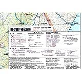 JAPA-103 首都圏詳細航空図
