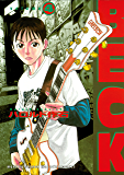 BECK(4) (月刊少年マガジンコミックス)
