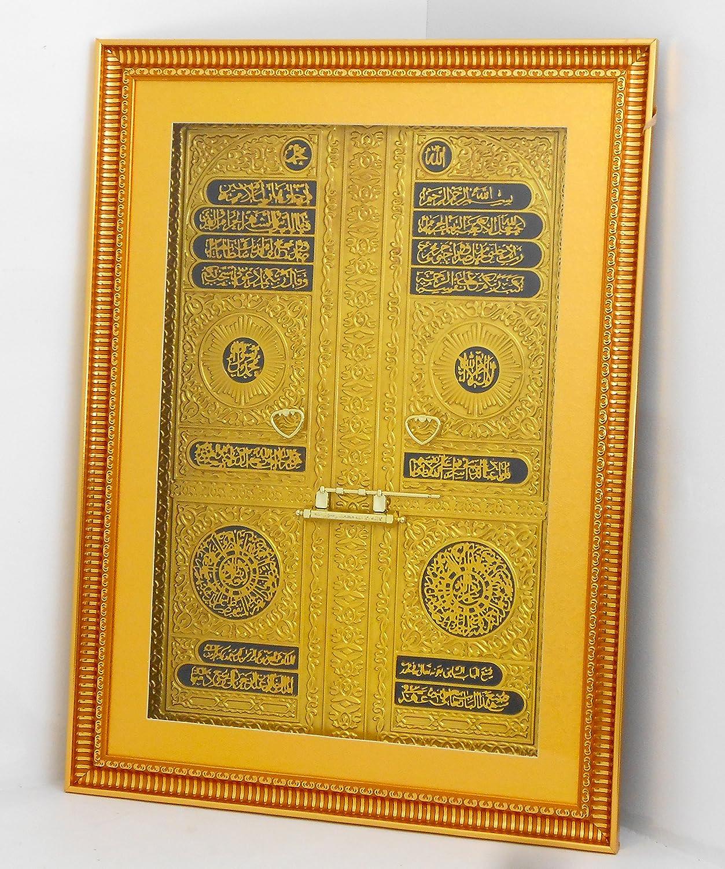 Amazon.com: Door of Kaaba (Bab Al Kaaba) - Islamic Wall Hanging Gold ...