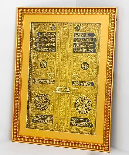 Door of Kaaba (Bab Al Kaaba) - Islamic Wall Hanging Gold Frame # 1342 & Amazon.com: Door of Kaaba (Bab Al Kaaba) - Islamic Wall Hanging Gold ...