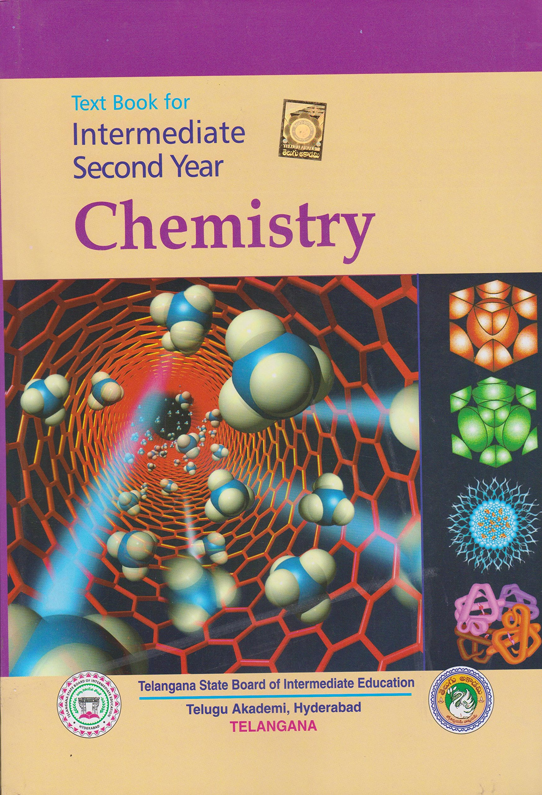Amazon in: Buy Text Book Of Intermediate Second Year