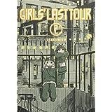 Girls' Last Tour, Vol. 2 (Girls' Last Tour, 2)