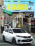 スタイルRV Vol.125 トヨタ ハリアー No.8 (NEWS mook RVドレスアップガイドシリーズ Vol. 125)