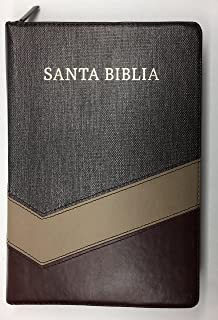 RVR 1960 Biblia Letra Gigante con Referencias con indice, con cierre, simil piel marron
