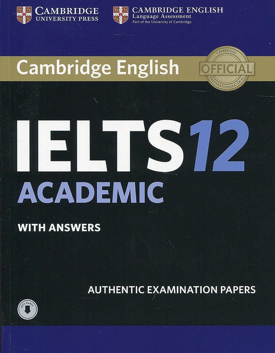 役立つ文献学んだMarket Leader Pre-Intermediate (3E)  Coursebook with DVD-ROM