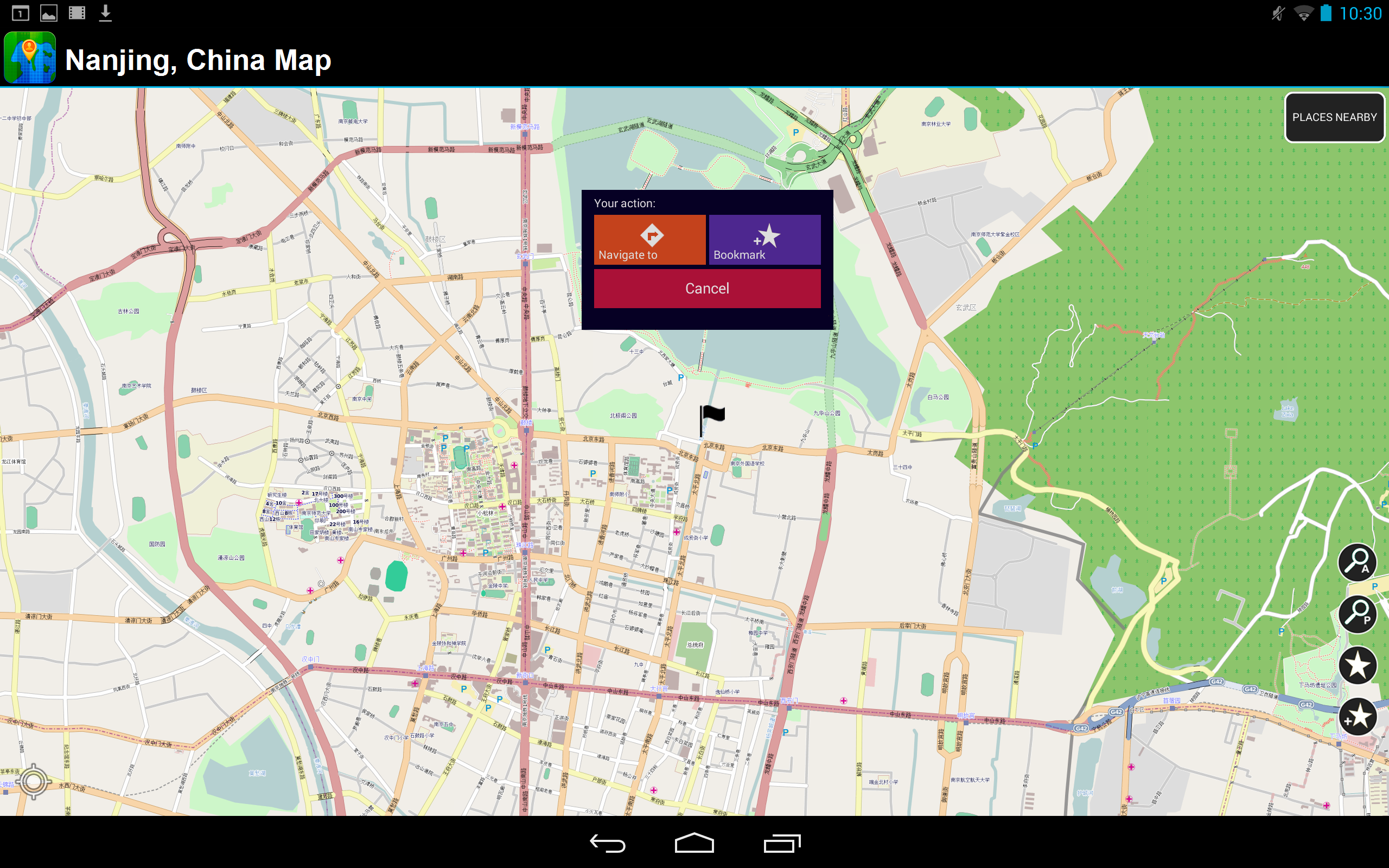 Amazon Com Nanjing China Offline Map Appstore For Android