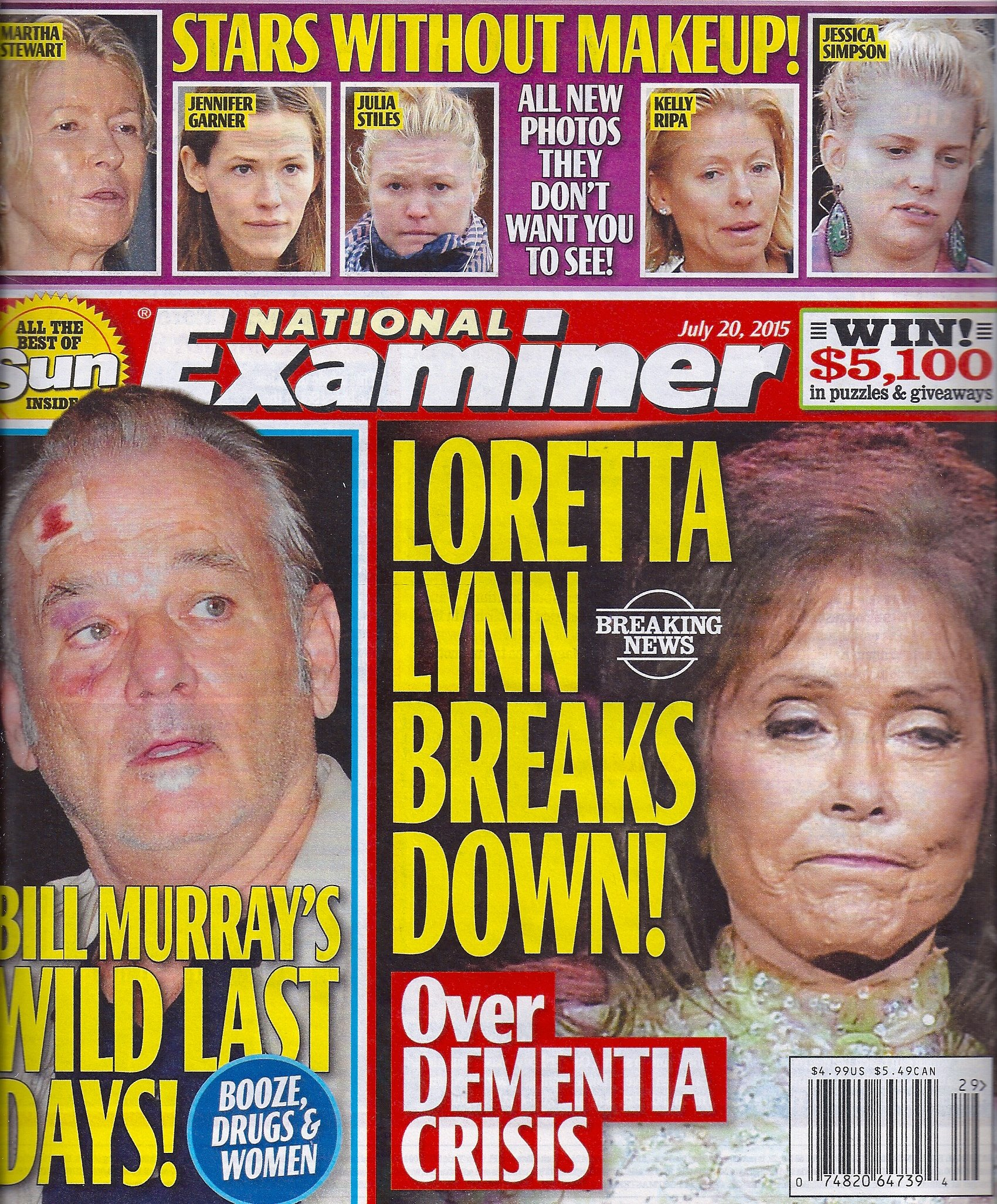 Loretta Lynn l Bill Murray l Stars Without Makeup - July 20