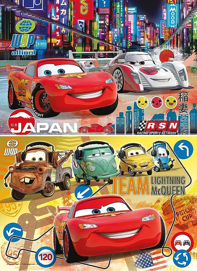 Clementoni - Puzzle 2 x 20 Piezas Cars (24741): Amazon.es: Juguetes y juegos