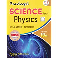Pardeep's Science Physics Part-1 (2019-2020) Examination