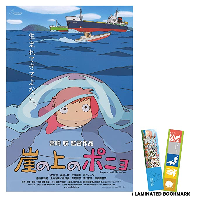Ponyo 2008 Main With Japanese Text 13 X 19 Movie Poster Borderless Gake No Ue No Ponyo Studio Ghibli 1 Laminted Bookmark By Poster Angels Amazon In Home Kitchen