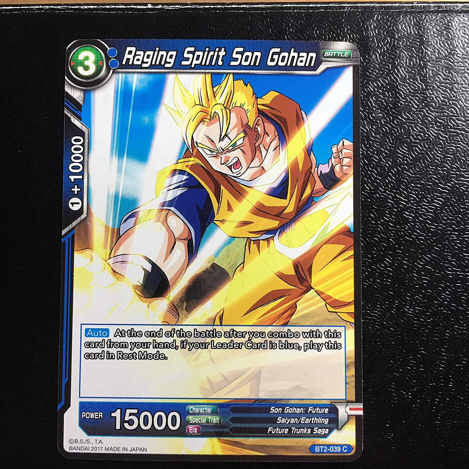 Dragon Ball IC Carddass BT2-039